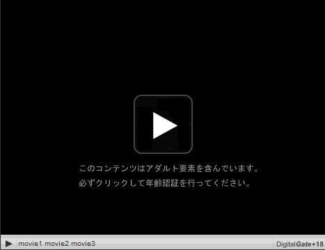 高岡早紀,MUTEKI,AV,動画,